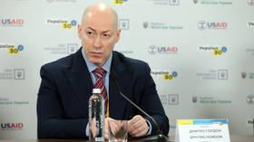 Украину следует переименовать в «Россия-1» как средство «высочайшего троллинга» против Москвы, - считает известный журналист Гордон.